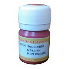 Акриловая краска ХоМа красная металлик