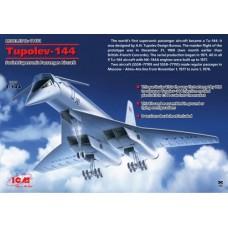 Авиалайнер Туполев Ту-144
