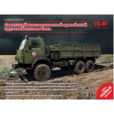 Военный грузовик КамАЗ 4310