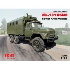 Армейский автомобиль ЗиЛ-131 КШМ