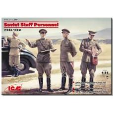 Штабной персонал, 1943-1945 гг