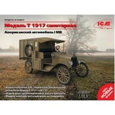 Американский санитарный автомобиль Model T 1917