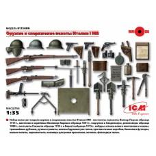 Оружие и снаряжение пехоты Италии, Первая мировая война
