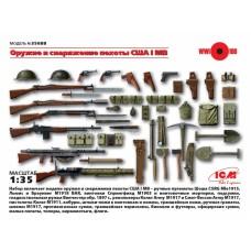 Оружие и снаряжение пехоты США, Первая мировая война