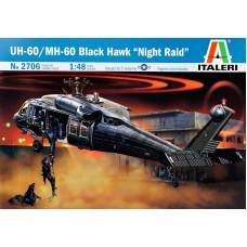 "Вертолет UH-60/MH-60 ""Black Hawk"""