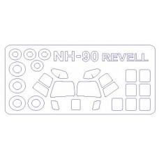 Маска для вертолета NH-90 (Revell)