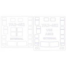 """Маска для модели автомобиля УАЗ-452 """"Буханка"""", двухсторонняя (AMG/Bilek)"""