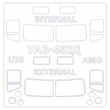 "Маска для модели автомобиля УАЗ-452Д ""Головастик"", двухсторонняя (AMG)"
