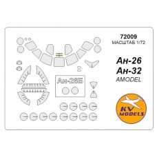 Маска для модели самолетов Ан-26/Ан-32 (Amodel)