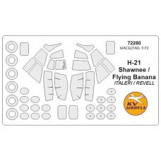 Маска для модели вертолета H-21 Shawnee / Flying Banana (Italeri)