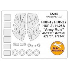 Маска для модели вертолета HUP-1 / HUP-2 / HUP-3 / H-25 (Amodel)