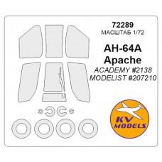 Маска для модели вертолета AH-64A Apache (Academy)