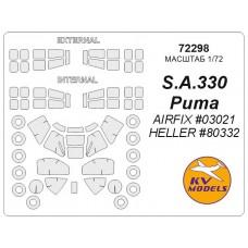 """Маска для вертолета SA-330 """"Puma"""" (Airfix)"""