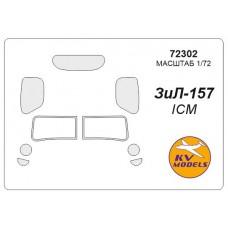 Маска для модели автомобиля ЗиЛ-157 (ICM)