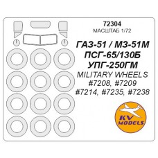 Маска для модели автомобиля ГаЗ-51 (MW)