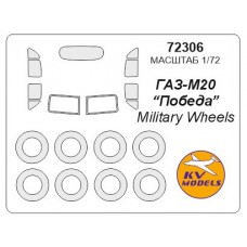 "Маска для модели автомобиля ГаЗ-М20 ""Победа"" (Military Wheels)"