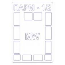 Маска для авиаремонтного автомобиля ПАРМ-1 (Military Wheels)