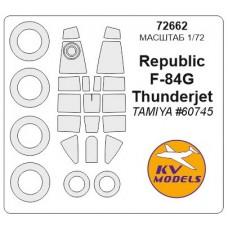 Маска для самолета F-84G Thunderjet (Tamiya)