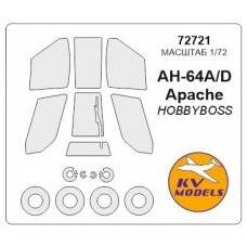 Маска для модели вертолета AH-64 Apache (Hobby Boss)