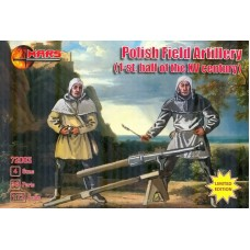 Польская полевая артиллерия (первая половина XV века)