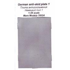 Плиты антискольжения, немецкие тип 1
