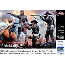 """""""Сделай или умри!"""", 18-й пехотный полк Северной Каролины"""