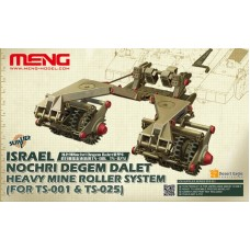 Израильский катковый минный трал для TS-001,TS-025
