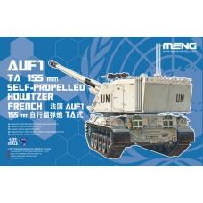 155-мм самоходная артиллерийская установка AUF1
