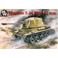 Египетский танк Т34 с 122мм орудием D-30