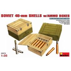 45-мм снаряды с ящиками