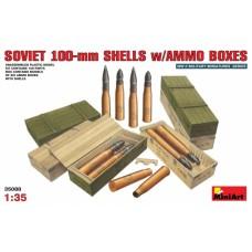 100-мм снаряды с ящиками