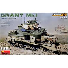 GRANT Mk.I с интерьером