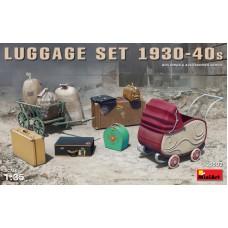 Багажный набор, 1930-40 г.