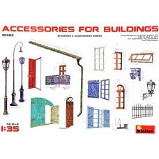 Аксессуары для зданий
