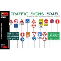 Дорожные знаки. Израиль