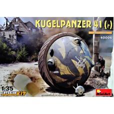 Шаровой танк Kugelpanzer 41 (r)