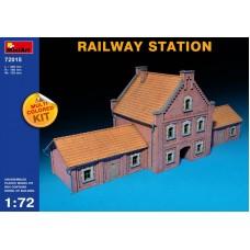 Железнодорожный вокзал / Railway station