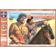 Басмачи, Гражданская война в России, 1918-1922 г.