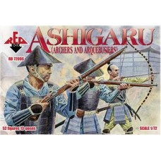 Асигару (лучники и аркебузеры)