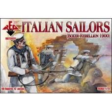 Итальянские моряки (Боксерское восстание, 1900 г.)