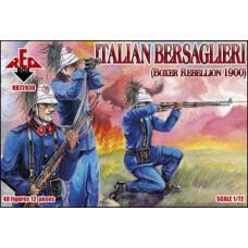 Итальянские Берсальеры (Боксерское восстание, 1900 г.)