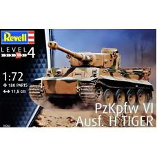 "Немецкий танк PzKpfw VI Tiger Ausf. H ""Tiger"""