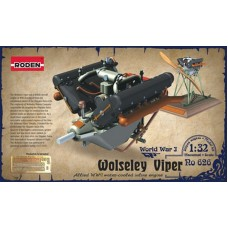 Двигатель Wolseley Viper