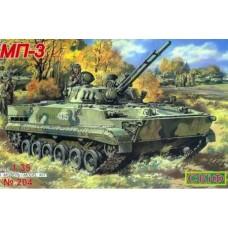 Современная боевая машина пехоты БМП-3