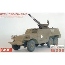 БТР-152 с зенитной установкой ЗУ-23-2