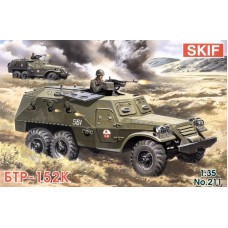 Советский БТР-152K