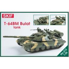 Украинский основной боевой танк Т-64БМ «Булат»