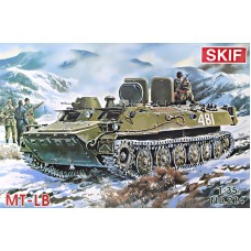 Бронированный транспортер-тягач МТ-ЛБ