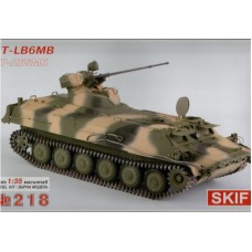 Советский БТР МТ-ЛБ6MБ