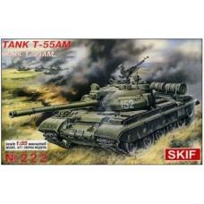 Советский Боевой Танк Т-55 АМ